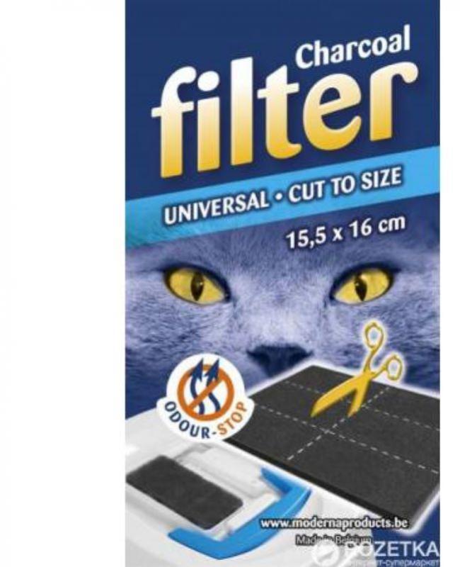 Filtro para areneros gato 16x15,5cm